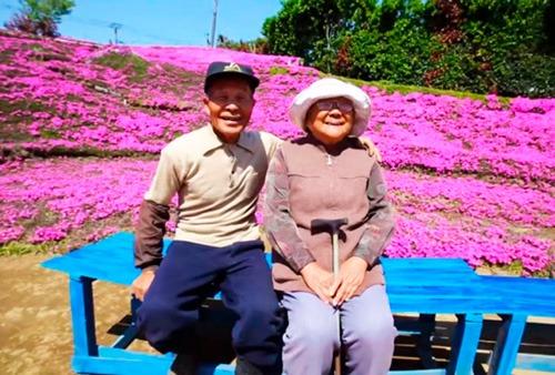 Toshiyuki Kurogi y Yasuko Kuroki